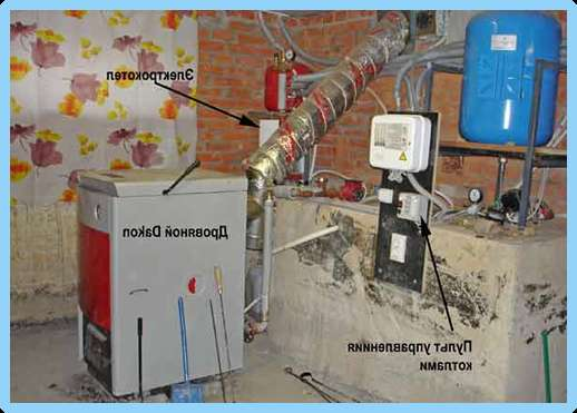 Гидроизоляция стяжки нужна
