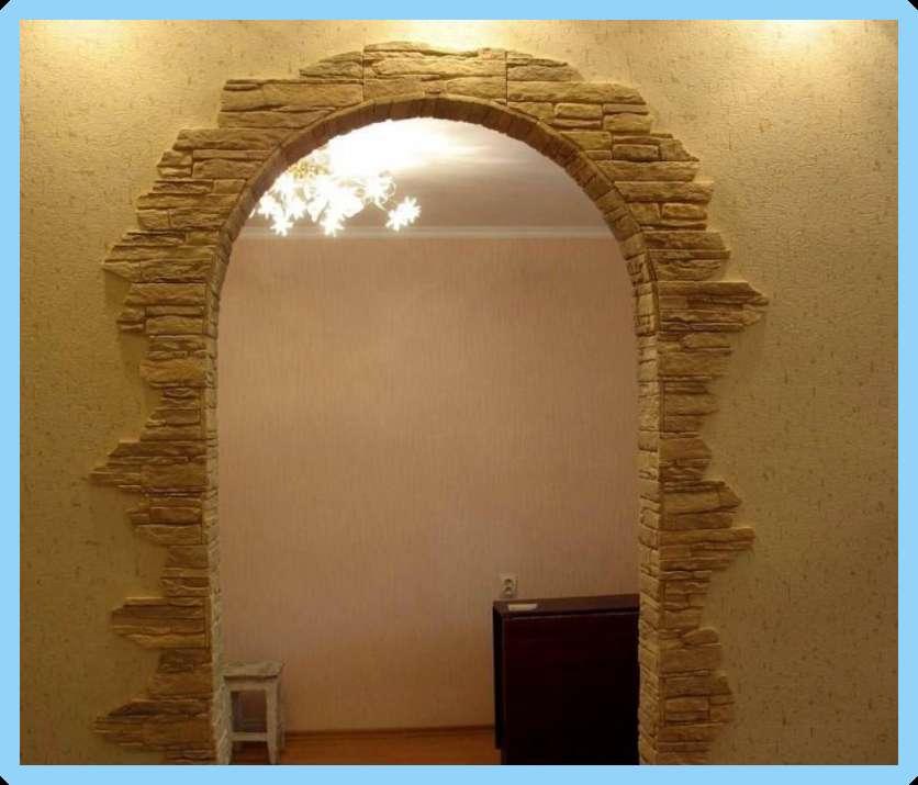 Декоративная отделка арок в квартире своими руками: виды и