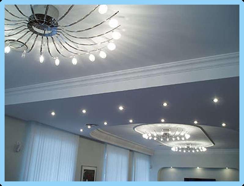 светильник домашний. светильники для потолков армстронг. светильник 4х18. лампа светодиодная 220в. лампа hb3.
